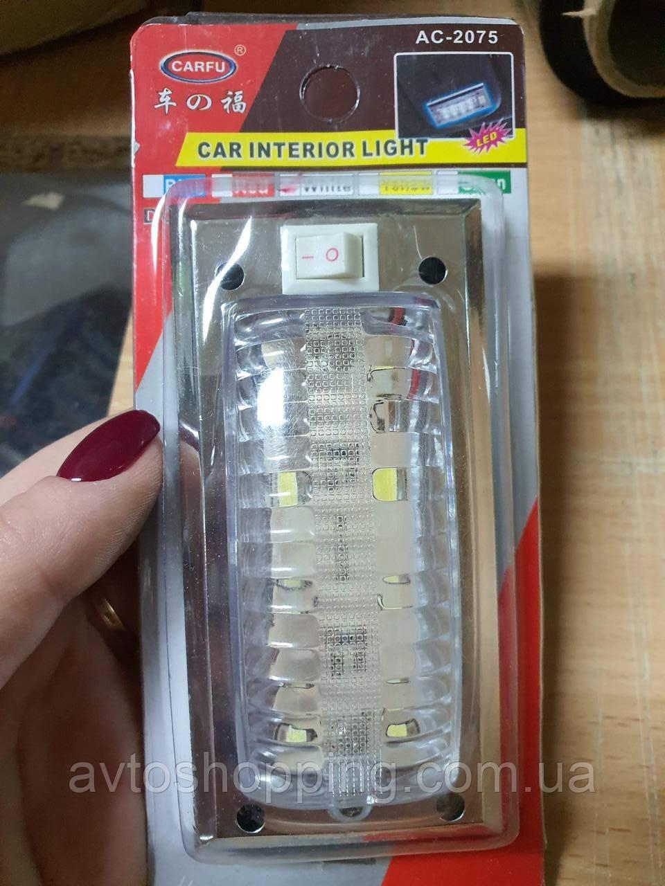 Потужна світлодіодне підсвічування Салону в автомобіль, габарит світло LED підсвічування салону