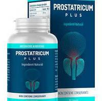 Prostatricum PLUS - капсулы от простатита, фото 1