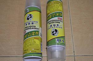 Спрей-смывка  530 для очистки печатных плат [550 мл]