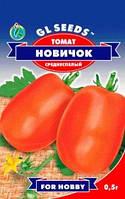Семена томат Новичок красный H=50-70 до 100 г.