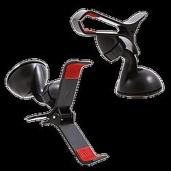 Универсальный автомобильный держатель прищепка для телефонов Car Bracket HOLDER | автодержатель телефона