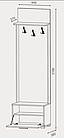 Підлогова вішалка Бриз Венге Темний-Дуб Молочний, фото 2