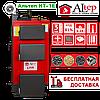 Твердотопливный котел длительного горения Altep КТ-1Е 38 кВт