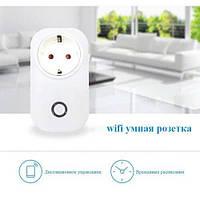 WI-FI розетка socket 10A