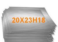 Лист нержавеющий 20Х23Н18 толщиной 2-20мм
