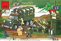 Конструктор Brick Enlighten Зона боевых действий/Военная серия 811 (Военный лагерь)