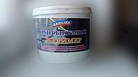 Праймер грунт битумный 9.7 кг Akrilika