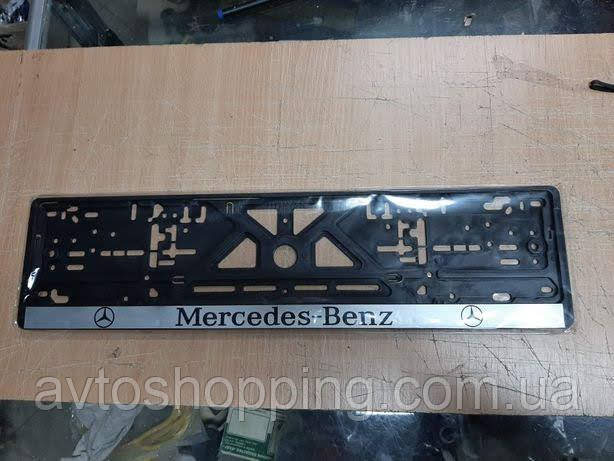 Рамка под номер с надписью Mercedes-Benz, Рамка Черная, рамка для номера