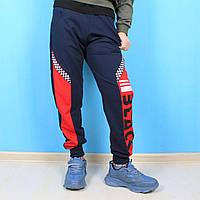 96013 Детские спортивные штаны для мальчика с карманами Black тм MR.David размер 116,122,128,134,140,146