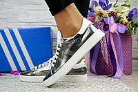 Кеды Best Vak КЖ 36 -002 (Adidas Stan Smith) (весна/осень, женские, натуральная кожа, серебристый)