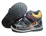 Ботинки демисезонные р.22-27 , фото 2
