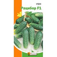 Семена-Огурец Рацибор F1 0.5гр