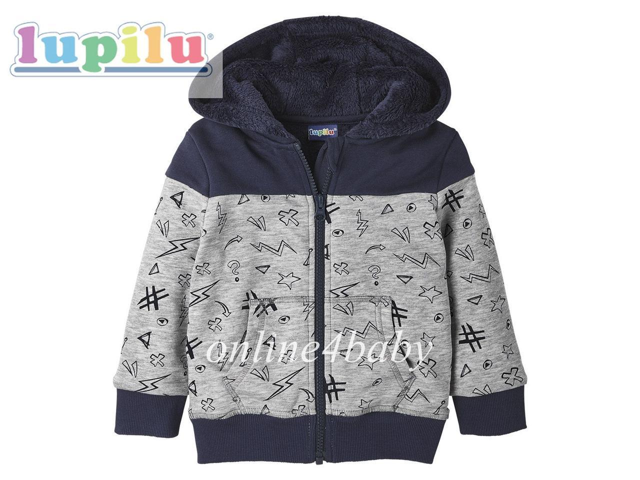 Толстовка флисовая на мальчика Lupilu 4-6 лет