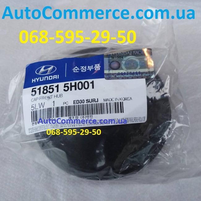 Колпак (пыльник) передней ступицы Hyundai HD65, HD72 Хюндай hd(518515H001)