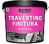 Защитный воск Element Decor Travertino Finitura 5 л