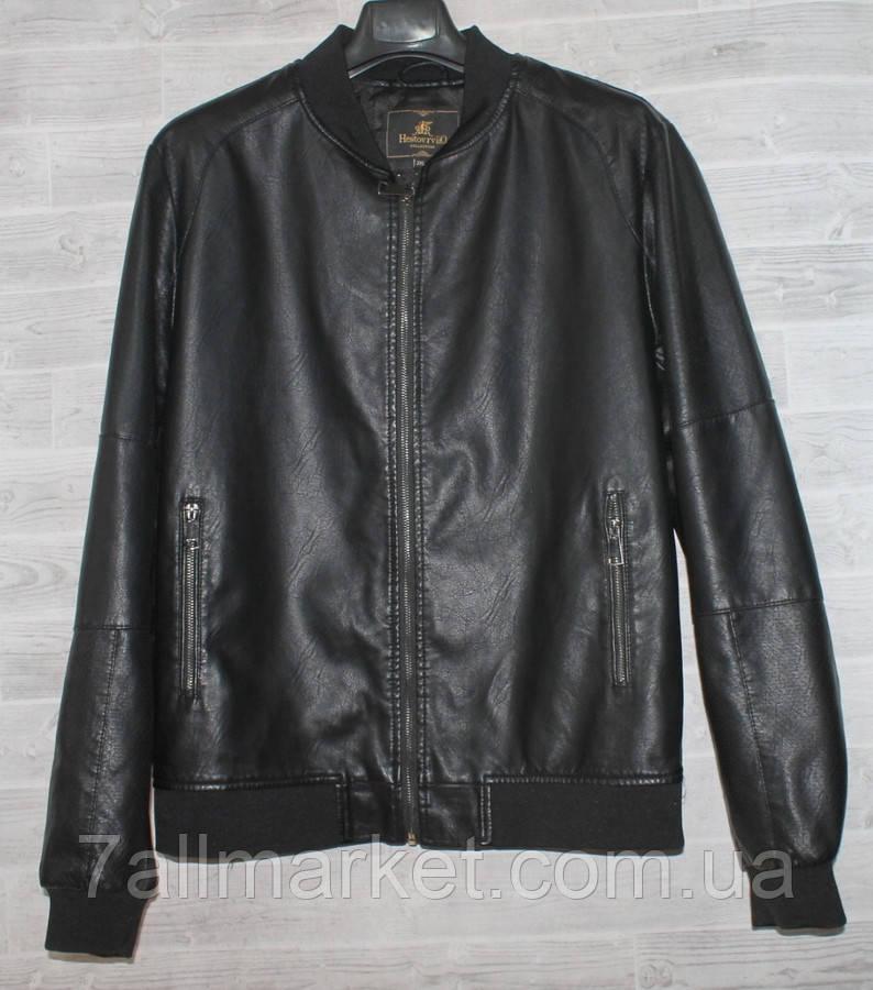 """Куртка-бомбер мужская демисезонная кожзам,размеры L-4XL """"JOKER"""" купить недорого от прямого поставщика"""