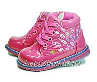 Ботиночки для девочки р.22-27 , фото 1