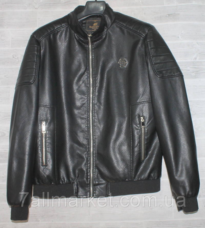 """Куртка чоловіча демісезонна кожзам,розміри L-4XL """"JOKER"""" купити недорого від прямого постачальника"""