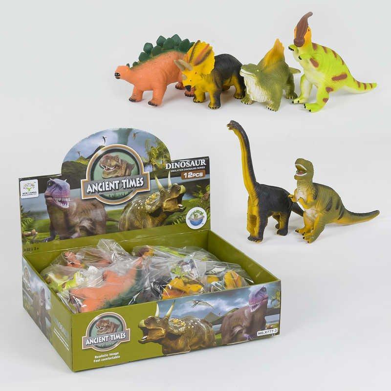 66603 Динозавры
