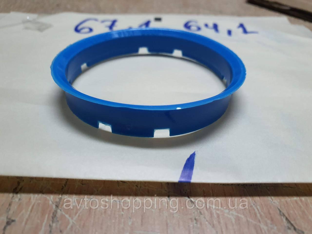 Центровочные проставочные кольца для дисков авто 67,1-64,1 на все марки! Турция! Проставочное кольцо в диск
