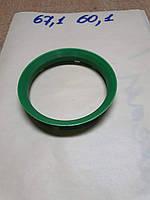 Центрувальні проставочные кільця для авто дисків 67,1-60,1 на всі марки! Туреччина! Проставочное кільце диск, фото 1