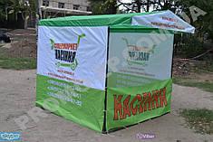 """Торговая палатка для супермаркета """"Насіння"""" с фартуком и экспресс печатью"""