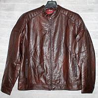 """Куртка чоловіча BSC демісезонна кожзам, розміри 46-58 (2цв) """"JOKER"""" купити недорого від прямого постачальника, фото 1"""