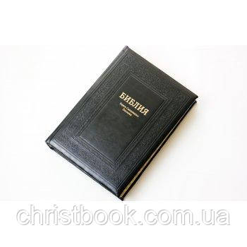 Біблія арт. 11843_14