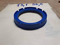 Центровочные проставочные кольца для дисков авто 73,1-56,6 на все марки! Турция! Проставочное кольцо в диск, фото 1
