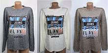 Жіночі кофти,сорочки, туніки,блузи