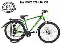"""Горный велосипед 29"""" Ardis Schultz LUX"""
