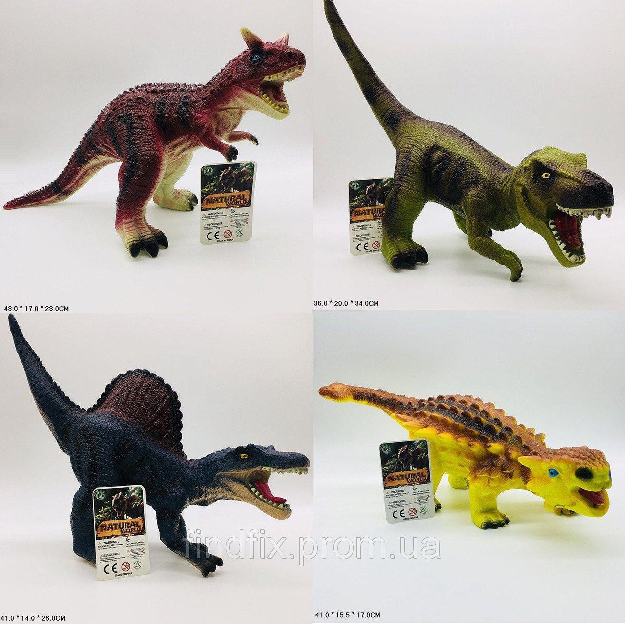Z05-2/3/4/5 Игрушка Динозавр резин.звук.4в.кул.41*15,5*17