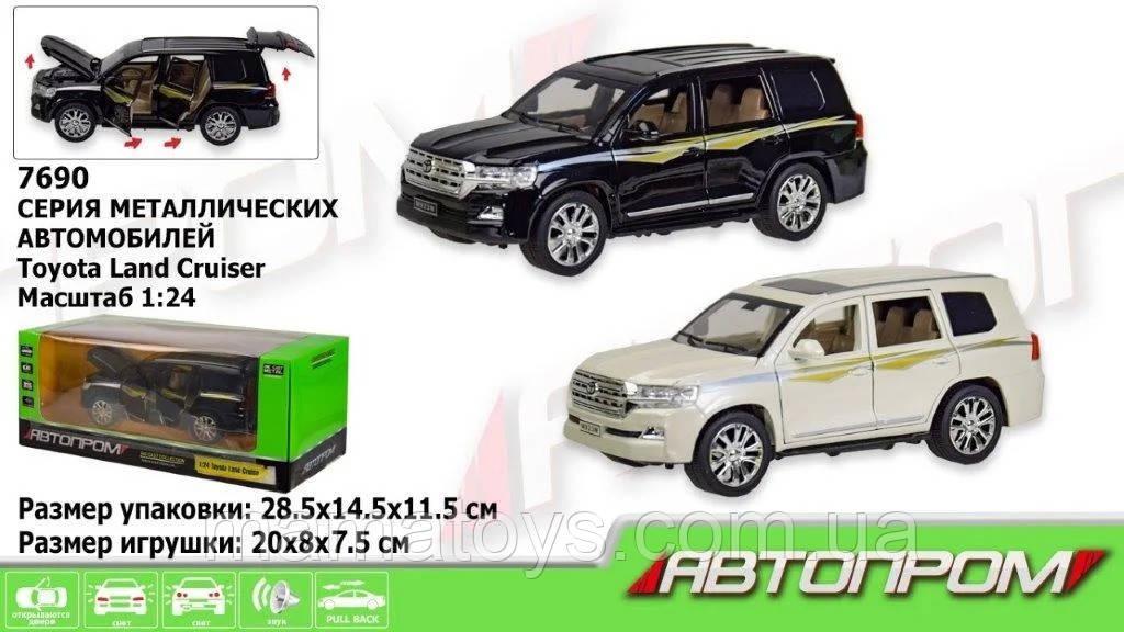 Машинка Инерционная метал 7690 АВТОПРОМ 1:24 Toyota, 2 цвета, свет, звук, двери открываются