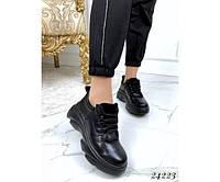 Кроссовки на высокой подошве, фото 1