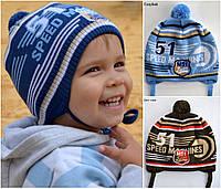 М-51 шапка двойная осень для мальчика 1,5-2 лет, р.47-48 джинс есть 1шт, фото 1