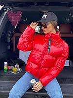 Женская яркие куртка с лаковой Плащевки Монклер (оверсайз,цветов много)