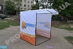 Агитационная палатка с сублимационной печатью 1.5х1.5 м Стандарт