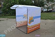 Агитационные палатки купить, купить агитационные палатки Харьков, качественная полноцветная печать на палатке