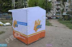 Рекламная палатка, агитационные палатки купить в Харькове, плотная ткань с влагоотталкивающей пропиткой