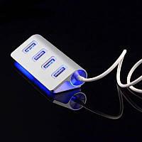 Разветвитель USB HUB (хаб, концентратор) 4 порта металлический