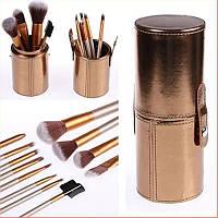 Набор кисточек для макияжа NAKED2 золотой тубус из 12 инструментов
