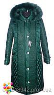 Модное зимнее пальто стеганное женское