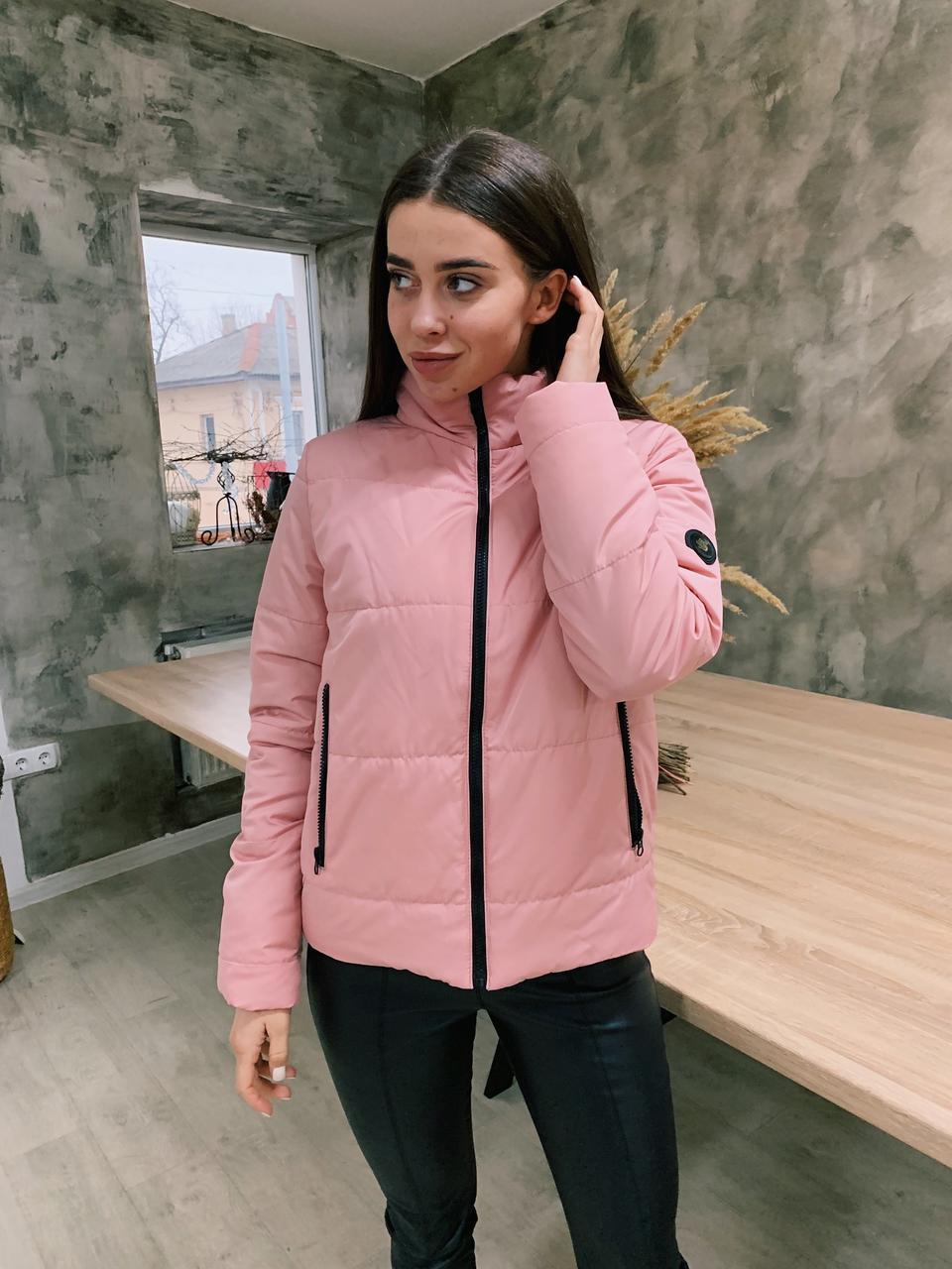Коротка жіноча рожева куртка весняна