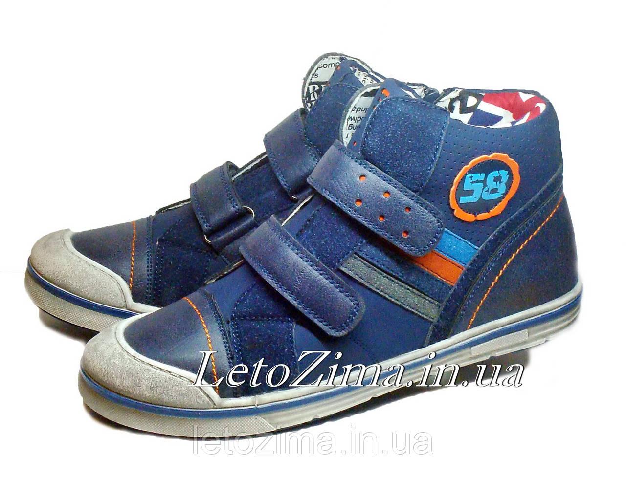 Демисезонная обувь р.33-38