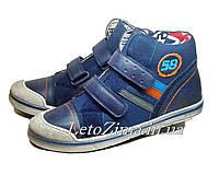 Демисезонная обувь р.33-38, фото 1