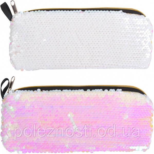 Пенал - косметичка с пайетками «Розовый перламутр»