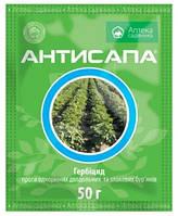 Гербицид Антисапа 50 грамм, системного действия от сорняков, Ukravit