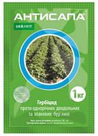 Гербицид Антисапа 1 кг, системного действия от сорняков, Ukravit