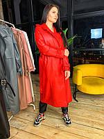 Женский кожаный тренчкот BLADE ( oversize, пудра, чёрный, белый, красный, серый)