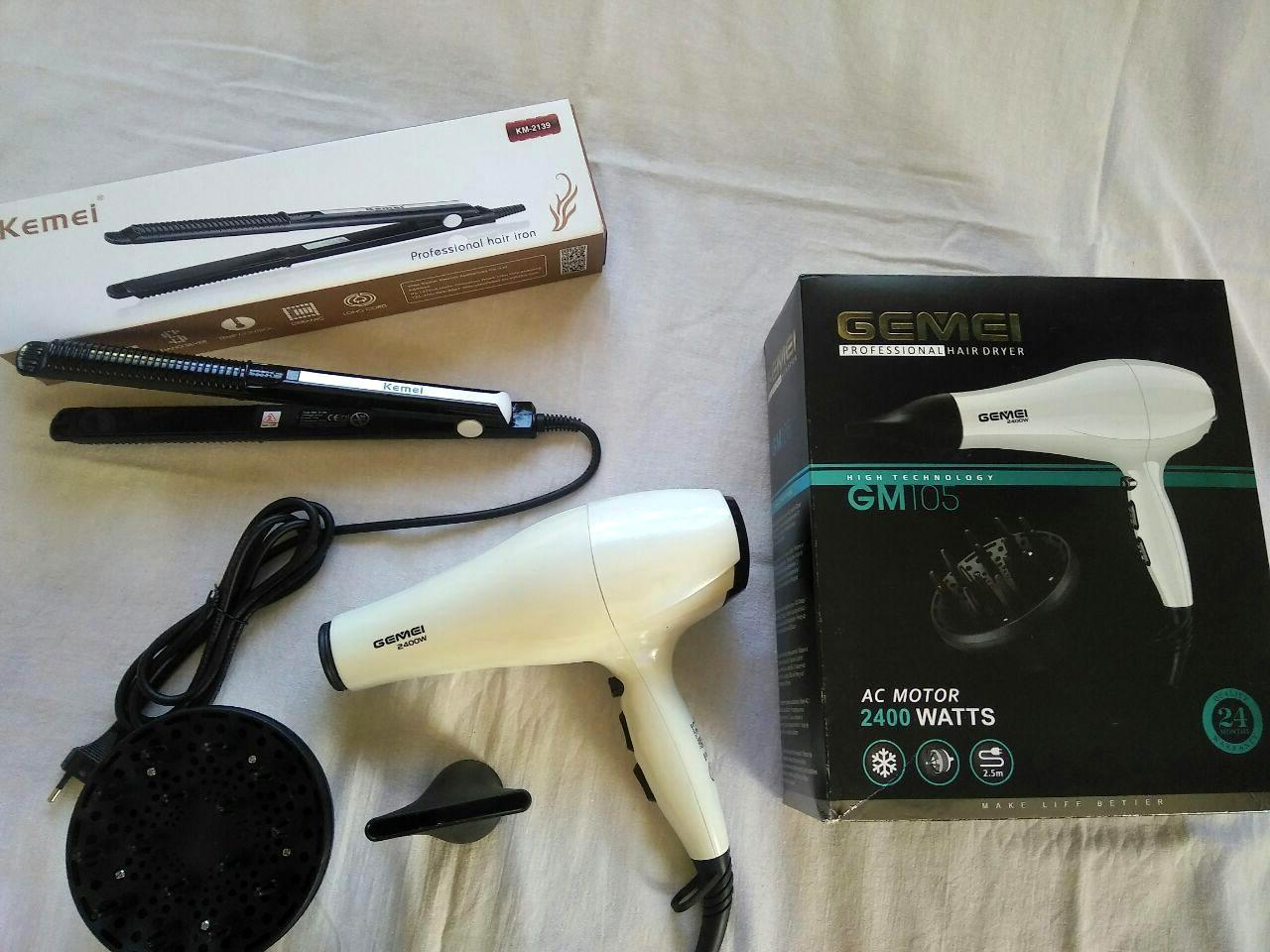 Подарунковий набір Професійний фен + плойка для волосся